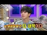 Super Junior (Yesung) - Waiting For You  널 기다리며 [Engsub