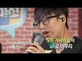 【TVPP】 Hyunwoo(Guckkasten) - Go!Go!Go!, 하현우(국카스텐) -  Go!Go!Go! @My Little Television