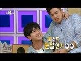 【TVPP】YeSung(Super Junior)- Method acting , 예성(슈퍼주니어) - 드라마 서브 메소드 눈알 연기 @Radio Star