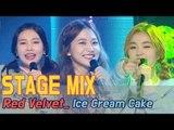 【TVPP】 Red Velvet - Ice Cream Cake Stage mix, 60FPS!