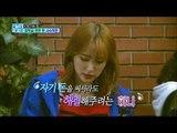 【TVPP】Hani(EXID) - Solution to missing money bag, 하니(이엑스아이디) - 없어진 돈 봉투에 해결책을 제시@Secretly Greatly
