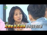 【TVPP】LEE HYO RI-What are Lee Hyo Lee's members?,이효리에게 핑클 멤버들이란?@Infinite Challenge