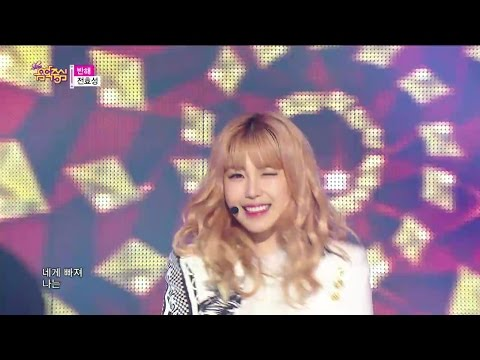【TVPP】 Hyosung(Secret) – Into you, 효성(시크릿)-반해 @  Show! Music Core Live