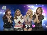 【TVPP】 Twice - Foreign Members 'Mi.Sa.Mo.Tzu'!, 트와이스 -  '미.사.모.쯔' 출격 @My Little Television