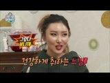 【TVPP】 Wha Sa(MAMAMOO) - Are you drunk?, 화사(마마무) – 홀짝 홀짝 마시다 취해버린 화사? @MLT