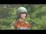 【TVPP】Hyungsik(ZE:A) - Win with Sam's tip, 형식(제국의 아이들) - 샘의 꿀팁으로 승리! @Real Men