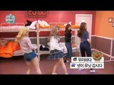 【TVPP】 Twice - 'Like OHH-AHH' Dance, 트와이스 - 미사모쯔 버전 '우아하게' 댄스 @My Little Television
