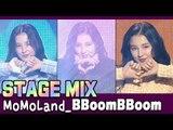 【TVPP】 MOMOLAND - 'BBoom BBoom' Stage Mix 60FPS!
