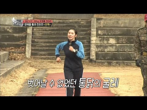 【TVPP】Hyosung(Secrete) – Ill-fated Relationship with Chicken, 효성(시크릿) – 통닭과의 아찔한 악연 @Real Man