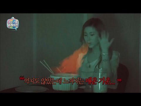 【TVPP】Hyosung(Secret) – Eating Spicy Tteokbokki, 효성(시크릿) – 매운 떡볶이에 청양 고추 팍팍! @My Little Television
