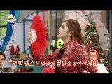 【TVPP】DaHyun(Twice) - Comic Dance 'Wa', 다현(트와이스) – 깝댄스 '와' @People Of Full Capacity