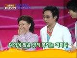 【TVPP】Park Myung Soo – My Proud Son Myung Soo, 박명수 - 명수 어머니의 감동적인 아들자랑 @A Good Day