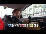 【TVPP】Park Myung Soo - Namsan Pork Cutlet House, 박명수 - 재석아.. 남산 돈가스집으로 와… @ Infinite Challenge