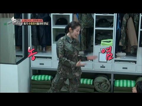 【TVPP】Hyosung(Secrete), DaHyun(Twice) -Idol Dance, 효성(시크릿),다현(트와이스) – 군대에서 아이돌 댄스 @Real Man