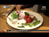 [Smart Living] Late afternoon meal 'Dinchijok' Let's take afternoon  discount 20151103