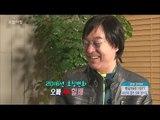 [Morning Show] Interview : Yoon Suil 40년째 젊은 오빠 '윤수일'과의 만남! [생방송오늘아침] 20160317