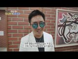 [Human Documentary People Is Good] 사람이 좋다 - Dongu, Good to see a lively of the Won-rae 20160717
