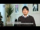 [Human Documentary People Is Good] 사람이 좋다 - Lee Seung-chul's marijuana affair 20151212