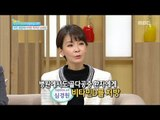 [Happyday] multiple vitamin pill good nutritional supplements, eat together [기분 좋은 날] 20161221
