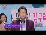 [Morning Show] Kim Gura VS Yoo Jae-suk 'Entertainment Awards of This year' [생방송 오늘 아침] 20151230