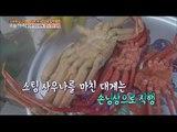 [Live Tonight] 생방송 오늘저녁 283회 - Yeongdeok snow crab street 영덕 대게 골목 20160104