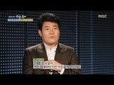 [Human Documentary People Is Good] 사람이 좋다 - Jin Seong is not children plan 20160918