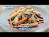 [Happyday]Dried tofu mixed dish 입맛 돋아주는 '말린 두부 잡채'[기분 좋은 날] 20171011