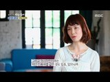 [Human Documentary Peop le Is Good] 사람이 좋다 - Kyung Ah suffer panic disorder 20170723