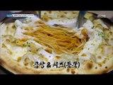 [Live Tonight] 생방송 오늘저녁 664회 - Tripe in pizza?! 'Tripe + pasta + pizza 20170821