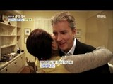 [Human Documentary People Is Good] 사람이 좋다 - Sun Woo Yong Nyeo's son-in-law 20151024
