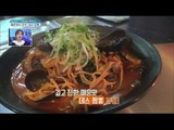 [Live Tonight] 생방송 오늘저녁 295회 - Spicy Seafood Noodle Soup 데스 짬뽕 20160125