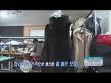 [Morning Show] The way that buy sth cheap : fur coat [생방송 오늘 아침] 20160212