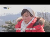 [Human Documentary People Is Good] 사람이 좋다 - Shim Hye-jin,tears at a family burial ground 20160206