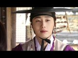 해를 품은 달 - Moon Embracing the Sun, 11회 EP11, #10