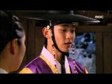 해를 품은 달 - Moon Embracing the Sun, 12회 EP12, #01