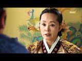 해를 품은 달 - Moon Embracing the Sun, 14회, EP14, #04