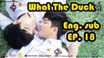 [Eng sub] What The Duck The Series EP 18