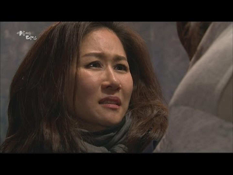 [Beautiful You] 아름다운 당신 58회 - Yehui,had drunken frenzy to So-yeon 'beautiful daughter' 201