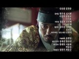 [Preview 따끈예고] 20150602 Hwajung 화정 ep.16