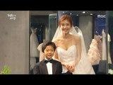 [Person Who Gives Happiness] 행복을 주는 사람 22회 - Lee Yoonji wears wedding dress 20161221