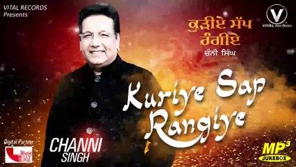 Kuriye Sap Rangiye (Audio Jukebox) || Channi Singh || Vital Records || Latest Punjabi Songs 2018