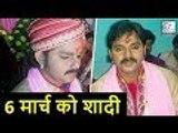 पवन सिंह करेंगे ज्योति सिंह से कल बलिया में शादी   Pawan Singh Marriage