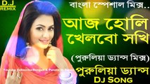 Aaj Holi Khelbo Sokhi (Thuta Futa Dance Mix) Dj Song    2018 Purulia Dance Mix