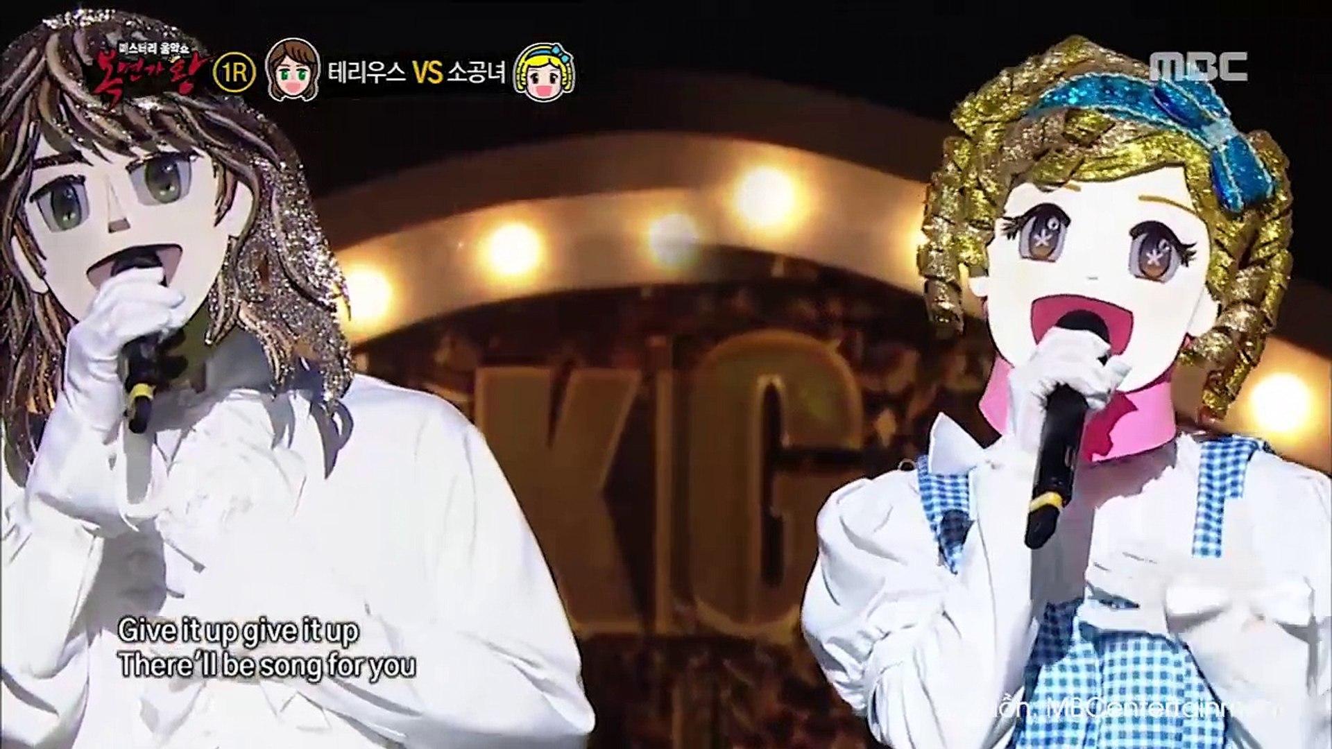 Fan Wanna One xôn xao: Hwang Minhyun đang bí mật tham dự cuộc thi hát giấu mặt King of Masked Singer