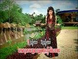 Khmer Song Karaoke, Chhoun Srey Mao, ឲ្យខ្ញុំយំទៅ, Khmer Old Song