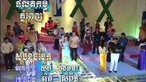 Khmer Song Karaoke, Ith Srey Pin, សុបិន្តចម្លែក, Khmer Old Song