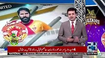 Rana Fawad(Owner of Lahore Qalandars) Interview to 24 News Anchor