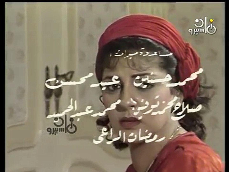 تتر نهاية مسلسل ״ينابيع النهر״ ׀ غناء عمرو دياب