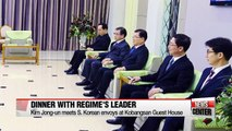 N. Korean leader hosts dinner for S. Korean envoys on first night and rolls out red carpet: What does this mean?