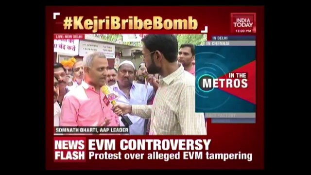 AAP Protest At Election Commission Over EVM Tampering